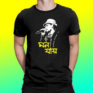 Mon Jai ZG Assamese printed T shirt