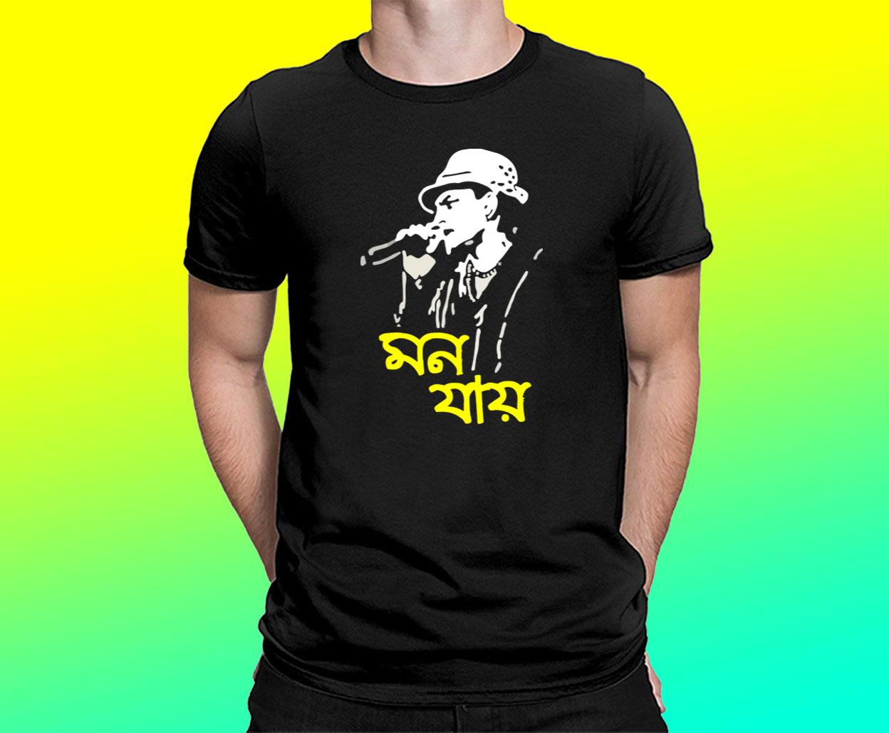 Mon Jai Assamese T shirt