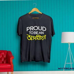 Proud to be an assamese t shirt