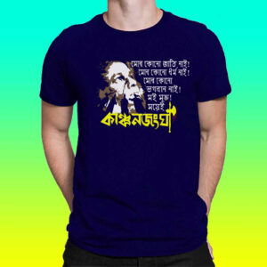 kanchanjongha Assamese t shirt
