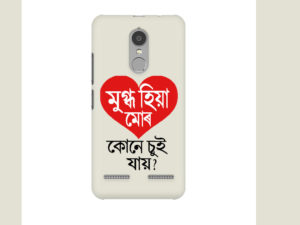 Assamese Printed Mobile Covers