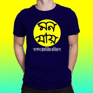 Mon Jai Zubeen Garg Printed t shirt