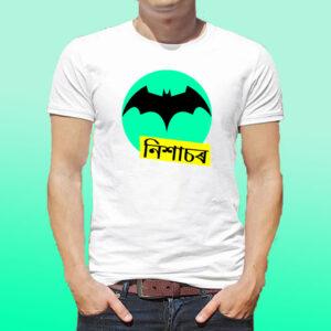 Nixasor Assamese printed t shirt