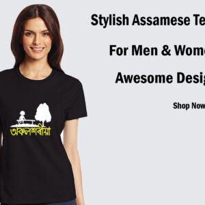 Assamese t shirt for Women (Okolxoriya)