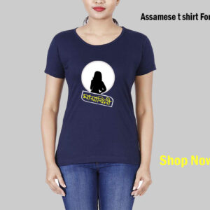 Assamese printed t shirt for Women ( Mayabini )