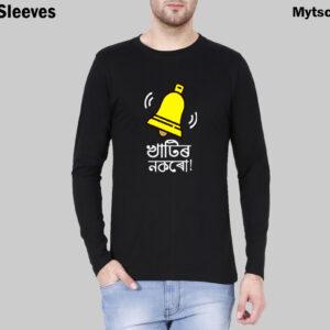 Zubeen Garg Khatir Nakaro full sleeve t shirt