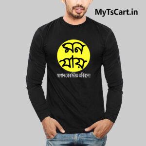 Mon Jai Zubeen Garg Full Sleeve t shirt