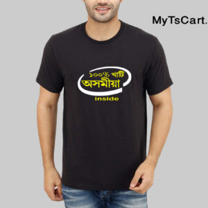 khati Axomiya black t shirt