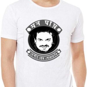 Mon Jai Zubeen Garg T shirt