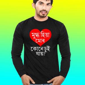 Full sleeve Assamese t shirt  (Mugdho Hiya)
