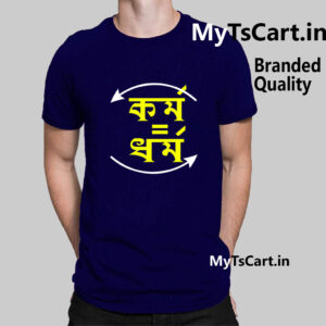 karmoi Dharmo Assamese Graphic t shirt
