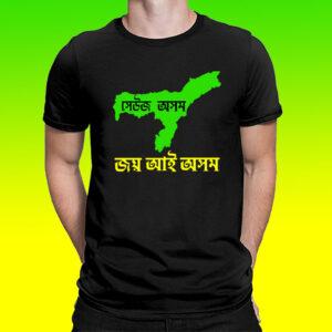 Joi Aai Axom assamese t-shirt