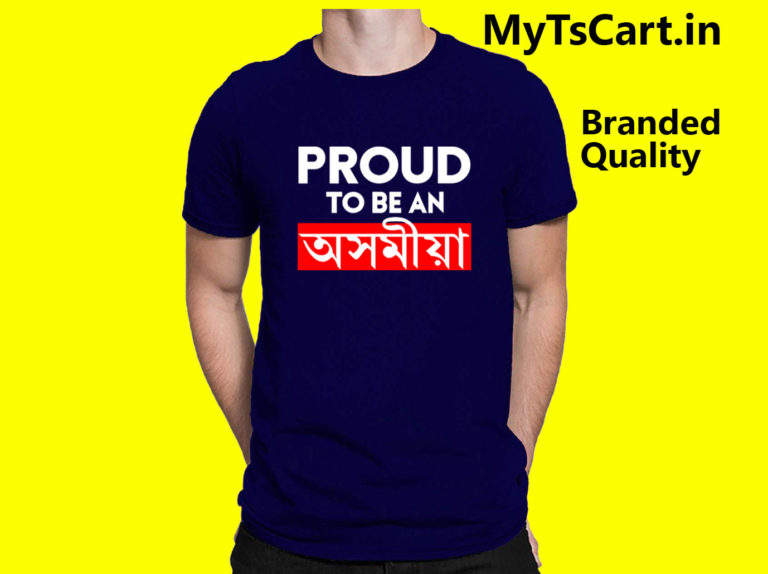 Assamese graphic t shirt