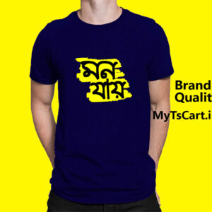 Assamese Mon Jai t shirt