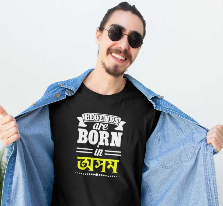 Legends are born in Assam t shirt