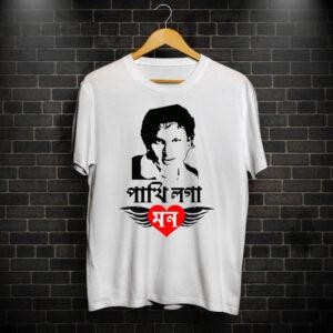 Pakhi Loga Mon Zubeen Garg t shirt