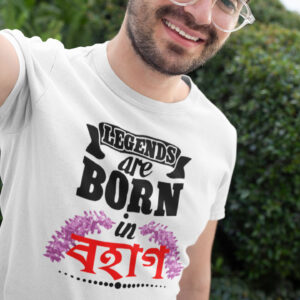 Legends are born in Bohag Assamese tshirt for men