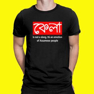 Assamese KELA t shirt