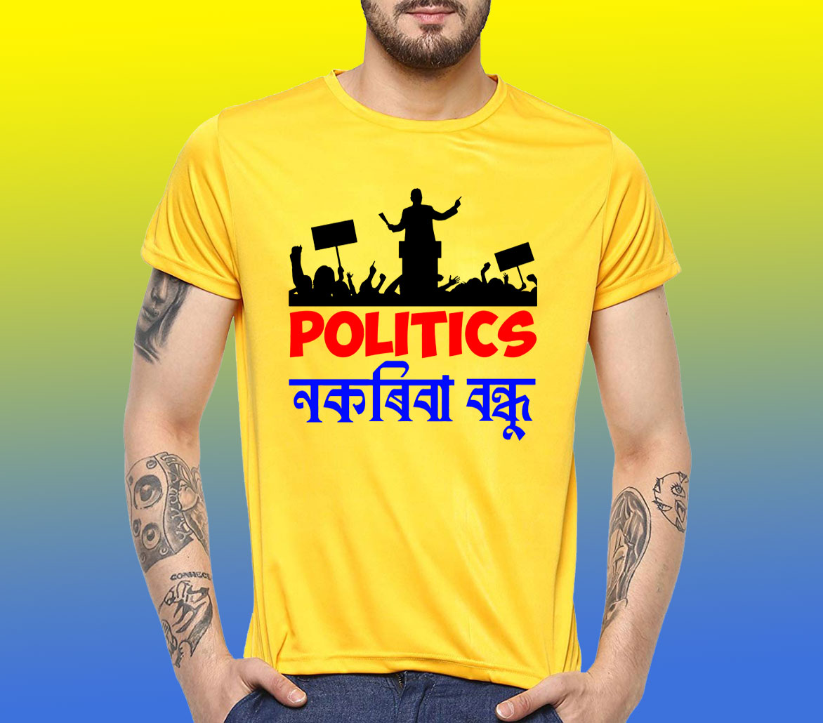 Politics nokoriba bandho assamese t shirt