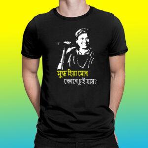 Mugdho hiya Zubeen Garg t shirt
