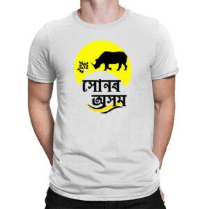 Xunor Axom Assamese t shirt