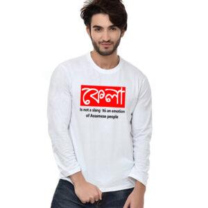Assamese Kela Full Sleeve t shirt